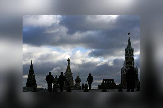 Maskva, Rusija, Raudonoji aikštė