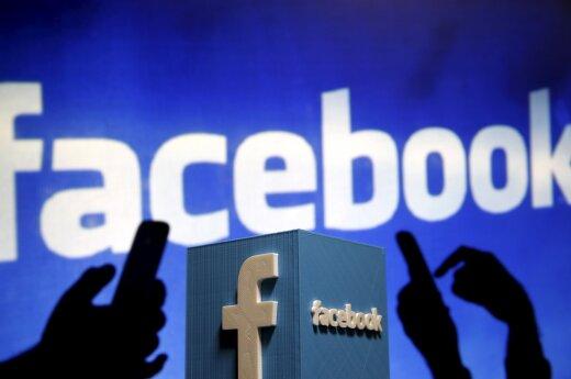 """Facebook пообещал начать """"телепортацию"""" пользователей к 2025 году"""
