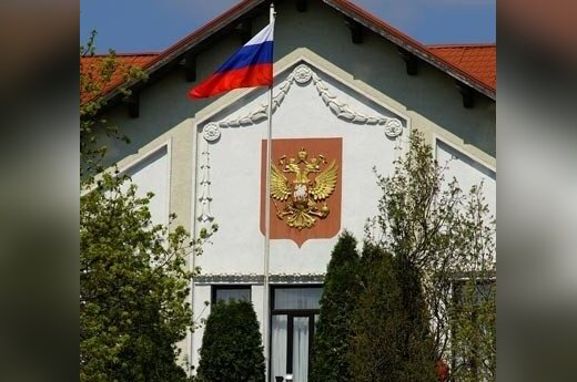 Russian embassy click to be accept. opinion
