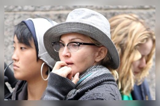 Мадонна шокировала своим внешним видом