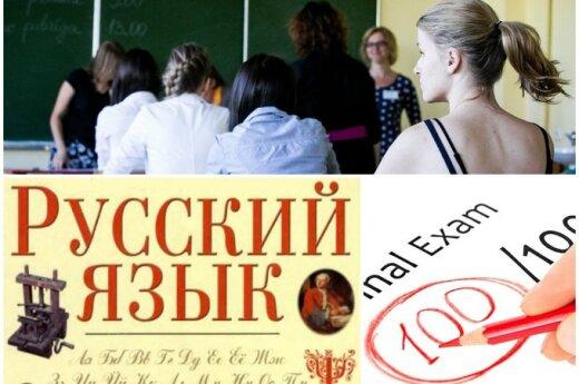 Литва: все меньше абитуриентов сдают экзамен по русскому языку