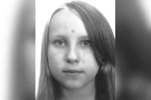 Полиция просит о помощи в поисках девушки