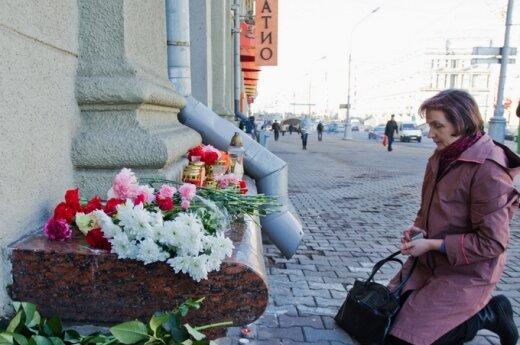 В посольстве Беларуси будет открыта книга соболезнований