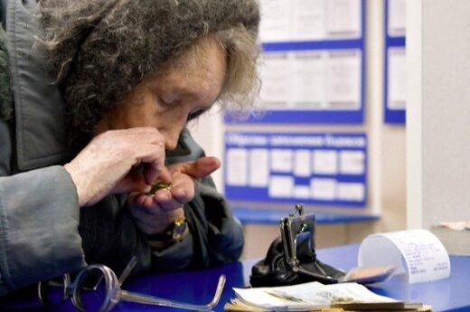 Правительство не одобрило повышение пенсий