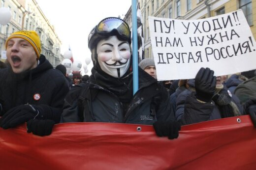 """Оппозиция: """"Марш миллионов"""" состоится несмотря на обыски"""