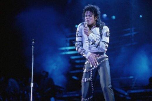Концерт памяти Майкла Джексона отменили