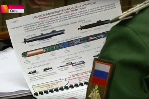 Paviešino duomenis apie slaptą Rusijos superginklą