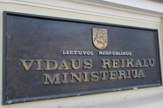 Vidaus reikalų ministerijoje darbą pradeda Etikos komisija
