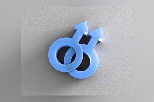 Парламент поддержал борьбу против гомосексуализма