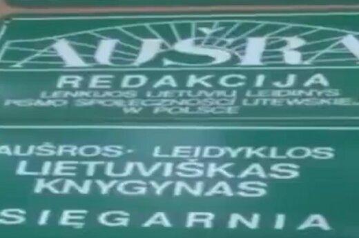 """Pismo społeczności litewskiej w Polsce """"Aušra"""""""