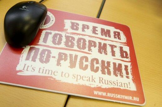 Хуже всего русский язык знают в Каунасе и Клайпеде