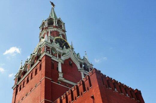 Кремлевскую звезду предложили сменить на орла