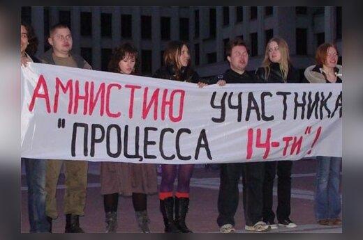 В Минске разогнали акцию в поддержку политзаключенных
