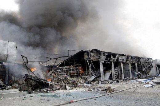 Киев: война не окончена