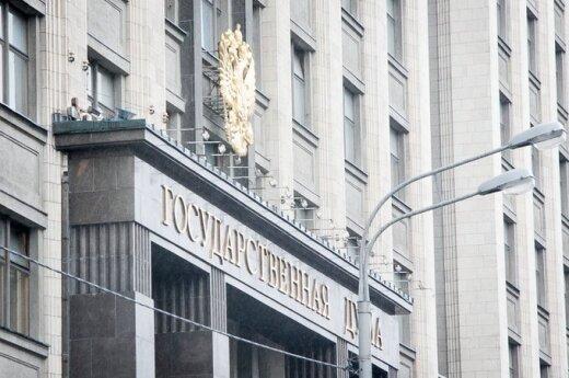 Госдума отказалась разбираться в драке депутатов с золотым пистолетом