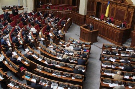 Ukrainos parlamentas