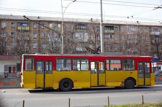 Troleibusas Kijeve (Ukraina)