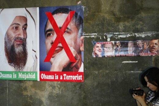 Бин Ладен перед смертью готовил покушение на Обаму