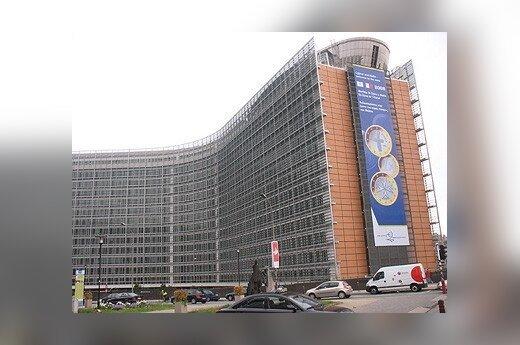 В Брюсселе горело здание Еврокомиссии