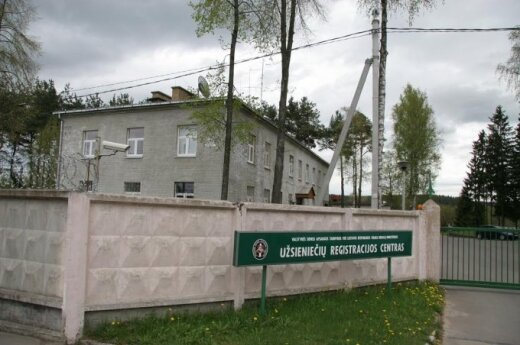 Foreigners' Registration Centre