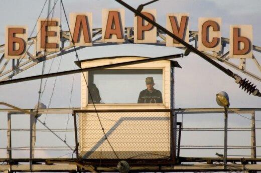 Власти Беларуси: в страну пытались прорваться неизвестные с оружием