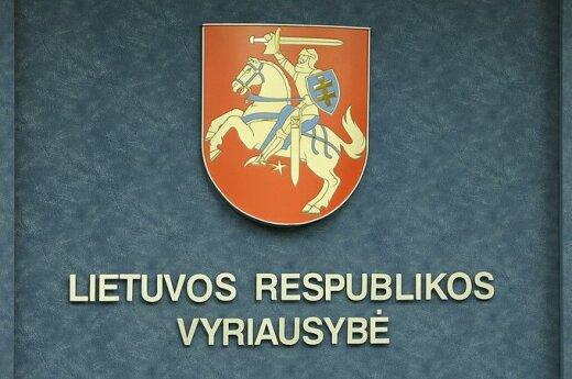 Литва выделит неимущим государствам еще 3 млн. евро помощи