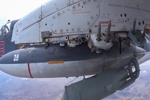 Россия сбросила на территорию Сирии две мощные бетонобойные бомбы