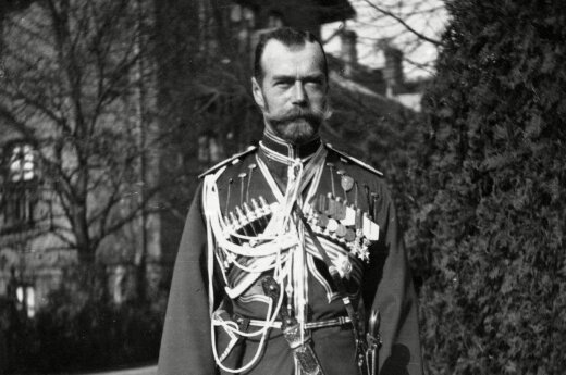 Nikolajus II