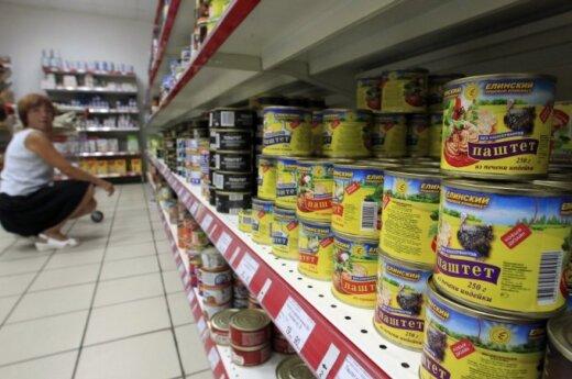 Parduotuvė Maskvoje