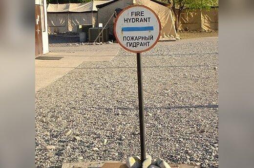 """JAV karinė aviacijos bazė """"Manas"""" Biškeke (Kirgizija)"""