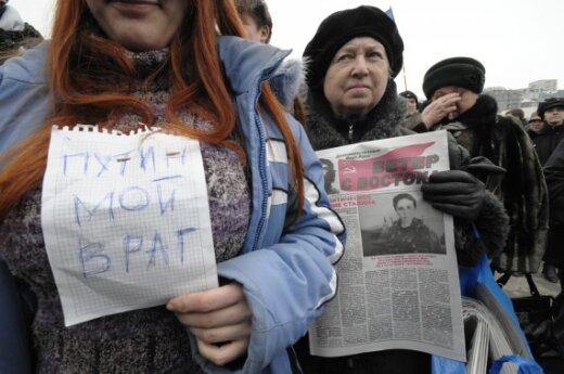 Митинг во Владивостоке