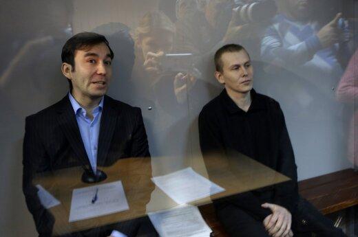 На Украине вступает в силу приговор россиянам Ерофееву и Александрову