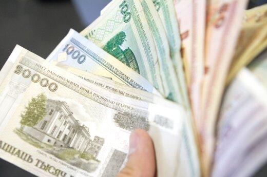 Беларусь пророчат лидерство по уровню инфляции