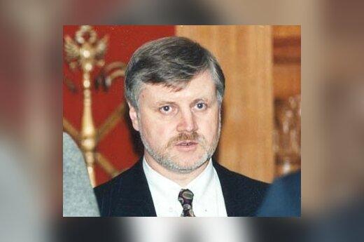 """""""ЕдРо"""": Миронов должен уйти в отставку за критику Путина"""