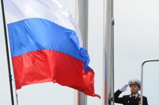 СК России возбудил дело о геноциде против украинских военачальников