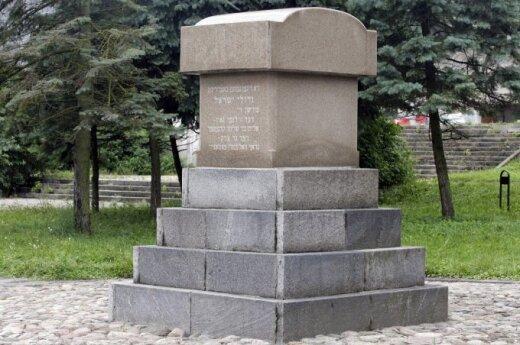 Šnipiškės cemetery