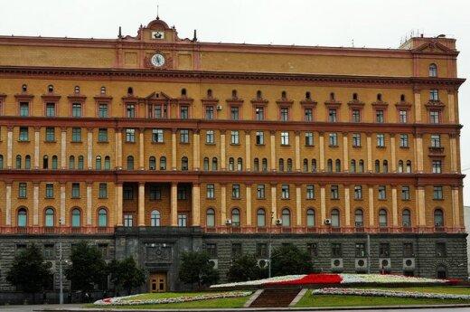 СМИ: ФСБ расследует факт надругательства над гимном России в Крыму