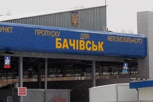 Мужчина подорвал себя на границе Украины и России