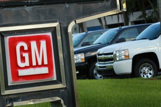 GM отзывает 473 841 автомобиль по всему миру