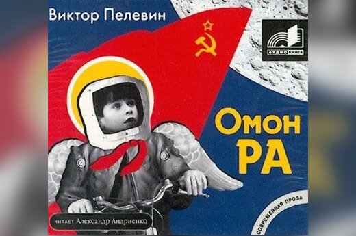 Фото Alphabook.ru