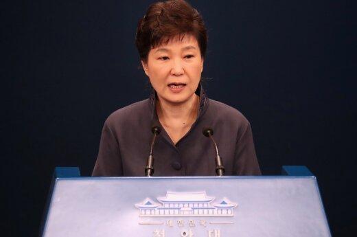 Экс-президент Южной Кореи покинула свою резиденцию
