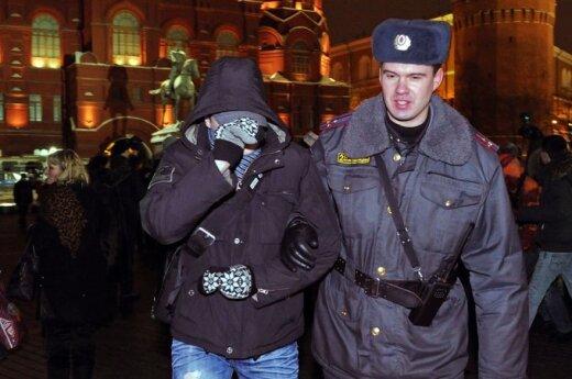 """Москва: после """"Дня гнева"""" задержаны 14 человек"""