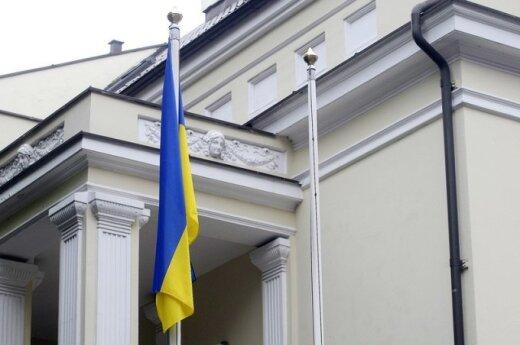 Ukrainian Embassy in Vilnius