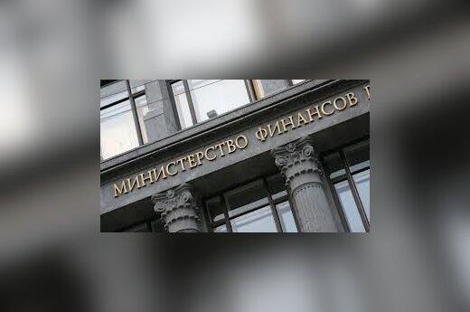 Минфин России возобновит закупку валюты для резервов