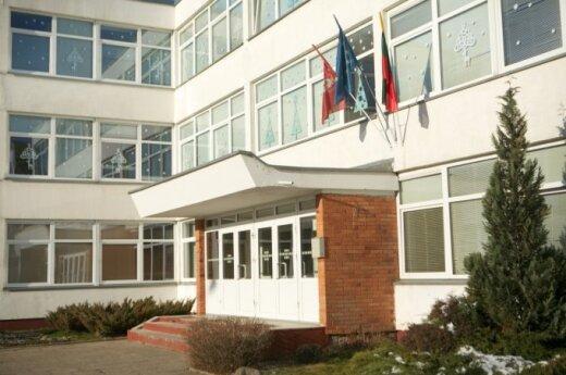 Vilniaus Vasilijaus Kačialovo gimnazija