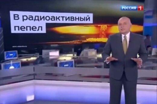"""В Латвии на полгода запрещена ретрансляция телеканала """"Россия-РТР"""""""