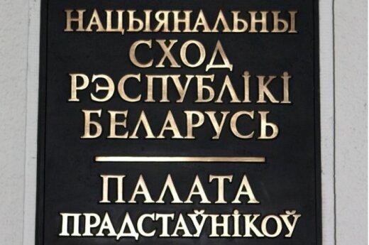 15 июля начинается выдвижение кандидатов в депутаты парламента