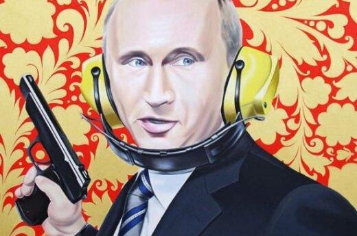 Политики в поле зрения художника Рината Шингареева
