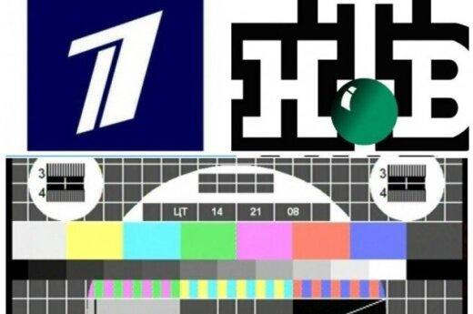 Жительница Вильнюса: куда опять пропали российские каналы?