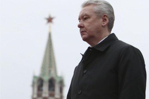 Sergejus Sobianinas